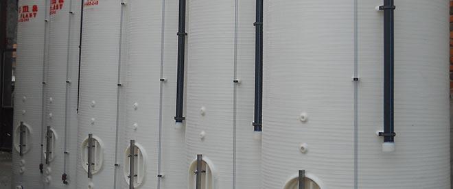 Rezervoari za vino